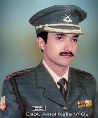 Captain Amol Kalia, VrC